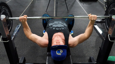 bench press for chest
