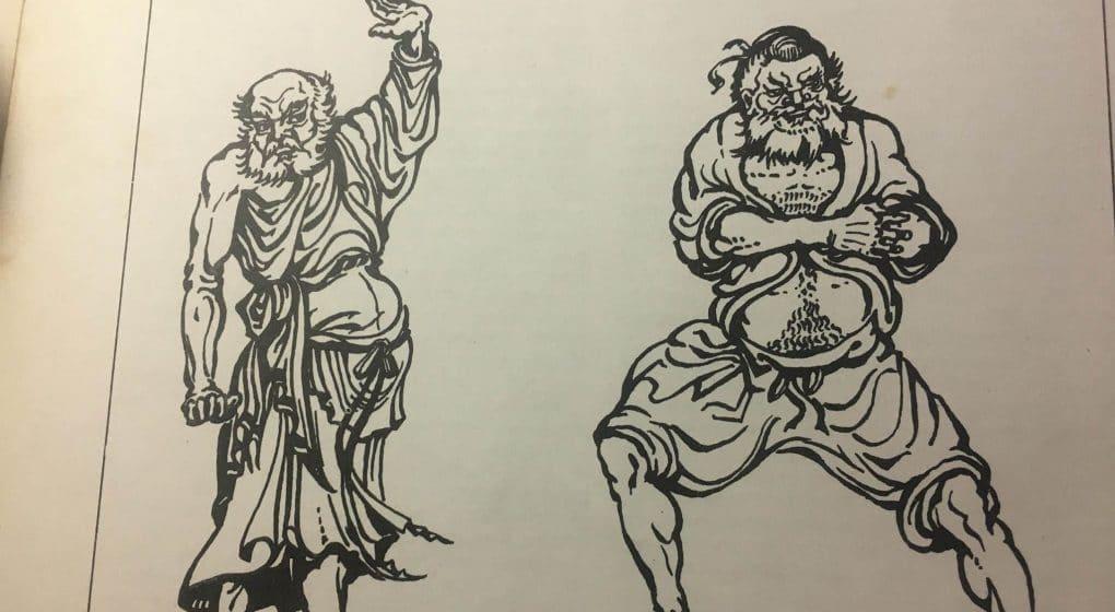 the origins of yoga and qigong